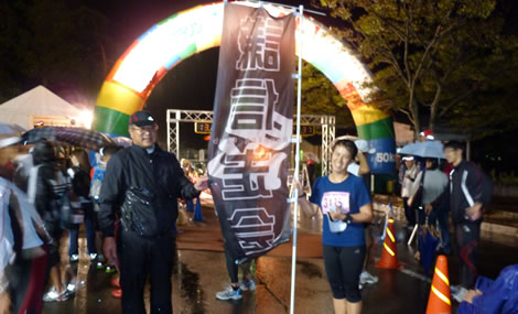 えちご・くびき野100kmマラソン